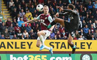 利物浦连胜领跑英格兰足球超级联赛 北伦敦德比平局收场