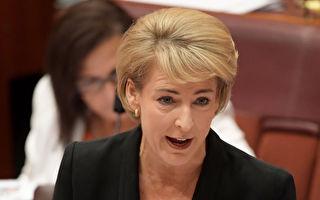 澳技術移民職業清單審議 將於明年3月完成