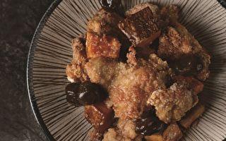 【气炸锅料理】南瓜梅香鸡 让夏天胃口大开