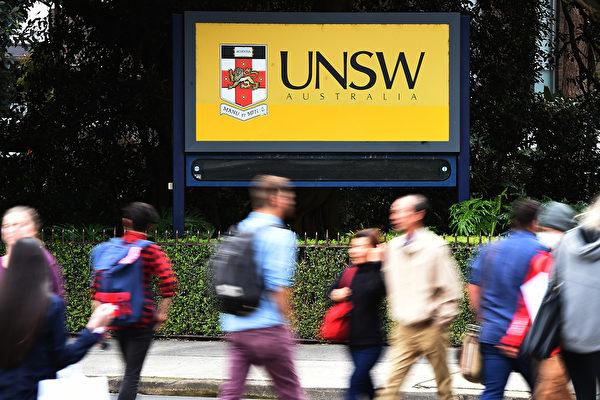 2020年《泰晤士高等教育世界大學排名》