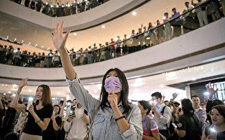迎月 香港市民多區商場爭五訴求