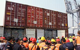 印尼將退還澳洲100集裝箱垃圾