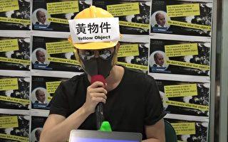 【拍案惊奇】离奇自杀案频现 香港斧头帮治港?