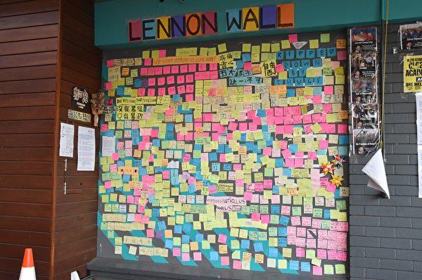 昆士兰大学连侬墙