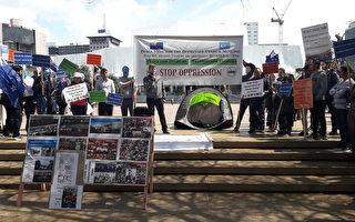 反中共迫害人权 维吾尔人在纽发声