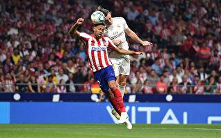 馬德里「德比」平局收場 皇馬登西甲榜首