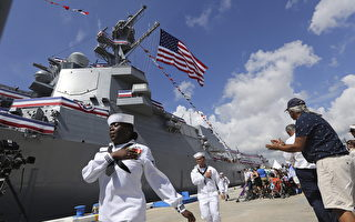 中共海军通过中企收购获美潜艇救援技术