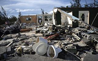 颶風多利安侵襲 兩千加拿大人受困