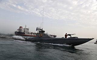 政府資產被加國沒收出售 伊朗揚言報復