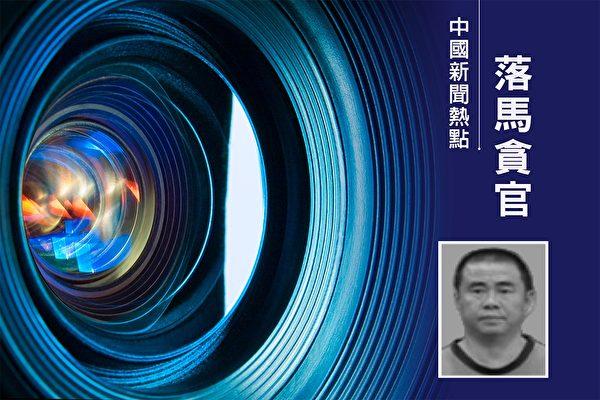 甘肃省委前副秘书长、省委政研室前主任唐兴和被判刑6年。(大纪元合成)