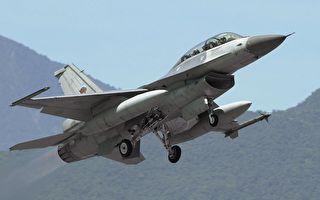 F-16V若對決殲20 台空軍:絕對把他們打掉