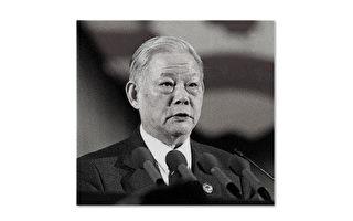 """中共""""太子党""""叶选平去世"""