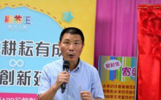 缎带王观光工厂APP 启动行销中台湾商机