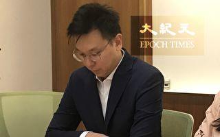 议员质询要抽签 林飞帆:台湾民主不容践踏