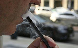 麻州宣布禁售电子烟4个月
