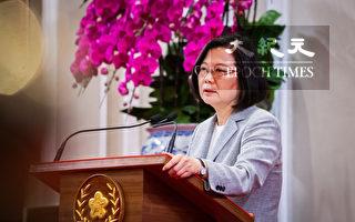 总统听取国安会香港情势简报 关注金融冲击