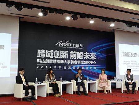 科技部长陈良基(中)与年轻学者面对面交流。