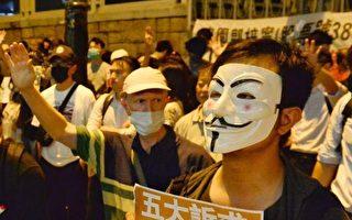 """【拍案惊奇】谁是反送中示威者 """"幕后势力"""""""