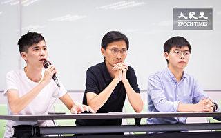 黄之锋在香港机场被捕 可能因保释内容手误
