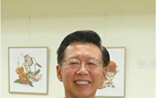 牙周病擾人 陳行五牙醫解析防治法
