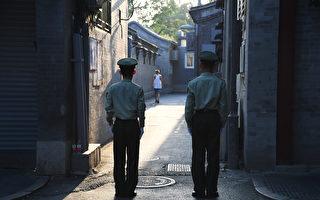中共百年黨慶禁飛、限行、抓人 風聲鶴唳