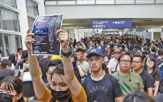 張林:香港是卡在中共咽喉的骨刺