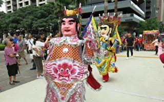 土地公國際民俗藝術節踩街 警方交通疏導措施