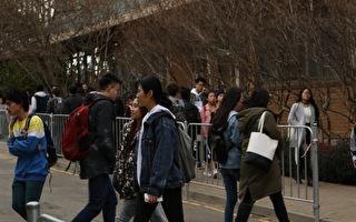 澳人权观察员:中共恐吓中国留学生和学者