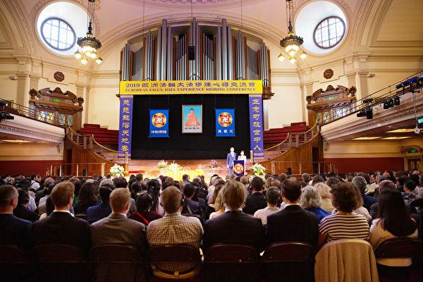 2019年8月31日,來自歐洲、亞洲、北美、南美和中國共34個國家的部份法輪功學員聚集倫敦議會附近的西敏中央禮堂(Methodist Central Hall),參加2019年歐洲法輪大法心得交流會,法輪功創始人李洪志大師發來賀詞。(傅潔/大紀元)