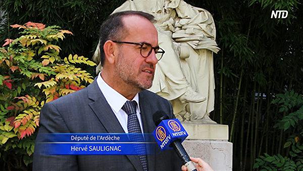 9月11日,國民議會報告員埃爾維‧索裏尼亞克(Herve Saulignac)說,要告訴法國人,中國存在活摘器官罪行。 (新唐人電視台)