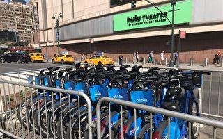 曼哈頓中城交通擁擠 共享單車或成新寵兒