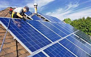 珀斯试行太阳能新计划  首次购房者受惠