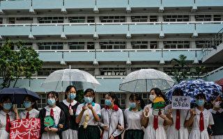 堅守五大訴求 港中學生繼續抗爭