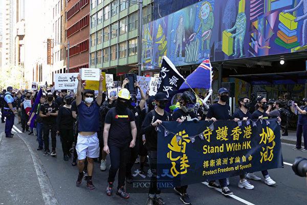 悉尼逾三千民众响应全球连线抗共反极权行动