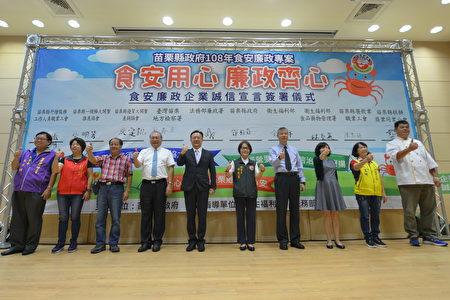 中央、地方簽署食安宣言,攜手捍食安護健康。
