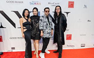 """""""AsianInNY""""11周年时装秀 聚焦呈现亚洲风格"""