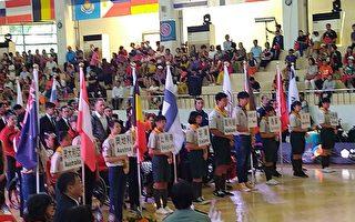 媽祖盃輪椅運動舞蹈國際公開賽  300多位選手尬舞