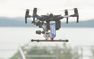 加拿大成功试验无人机 交付处方药