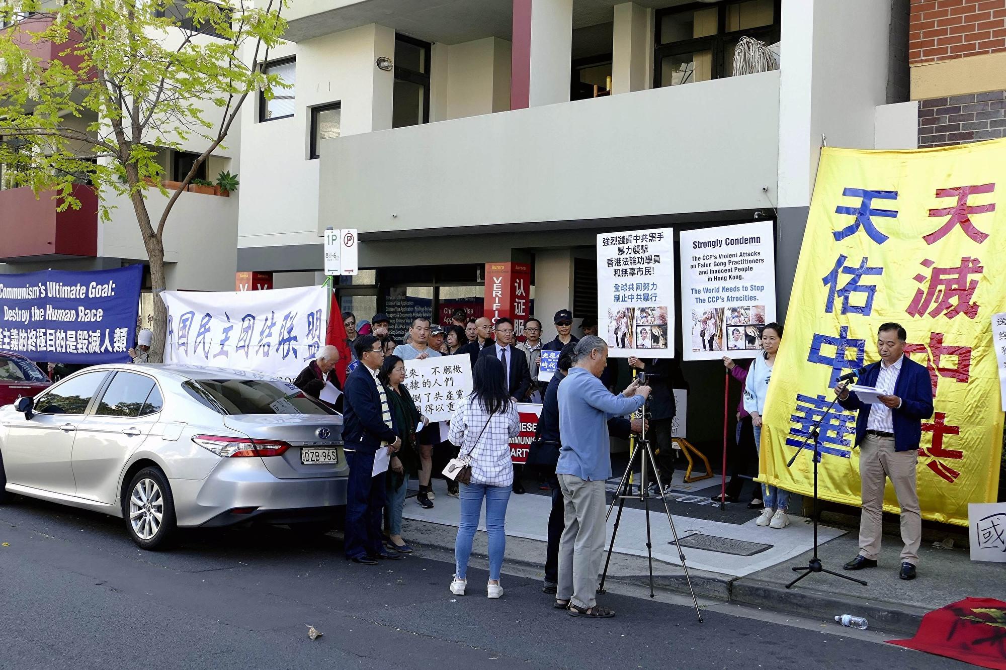 【9.29反極權】悉尼人中領館前悼國殤 為獨裁暴政送終