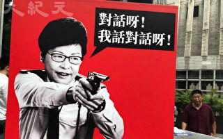 张林:中共特务在香港暗杀抗议者