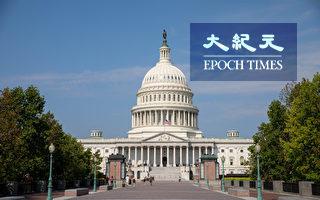 助台巩固邦交 美参院委员会通过台北法