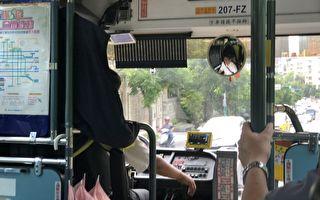 """台北公车司机一举动 让带小孩妈妈""""好贴心"""""""