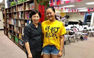 教学20年 卢业珮谈学中文重要