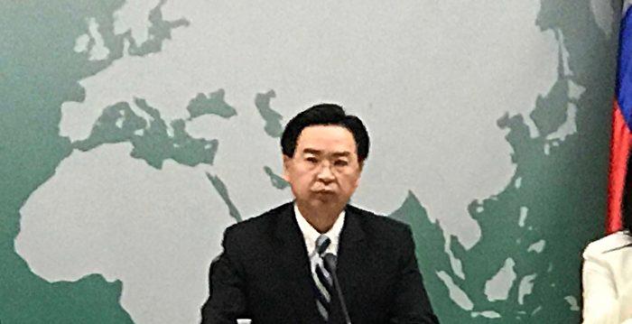 反駁WHO聲明 台灣外交部:違背三大事實