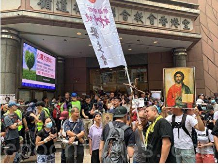 8月31日港人在灣仔修頓球場舉行為香港罪人祈禱大遊行。(駱亞/大紀元)
