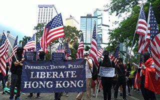 章家敦谈香港行:港人不妥协 吁美削弱中共