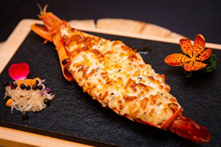 柚香馬告焗烤海虎蝦。