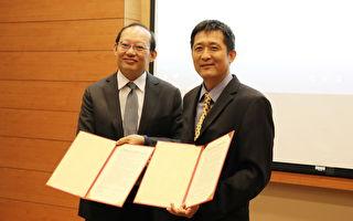 长庚可靠度中心与瑞商SGS台湾检验科技签署MOU