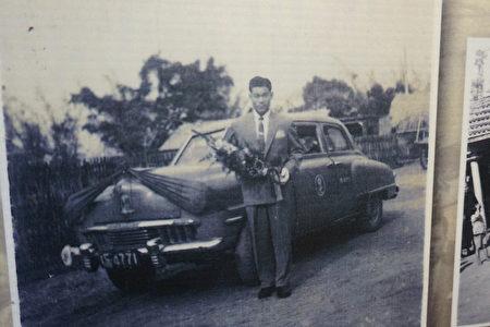 民国46年廖义雄迎娶新娘时雇用的老爷车!在当时是很拉风