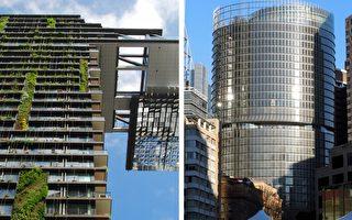 世界最具影響力建築物 悉尼兩座大樓入選